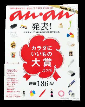 雑誌 anan